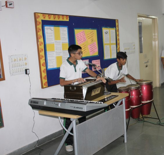Inter House Group Song