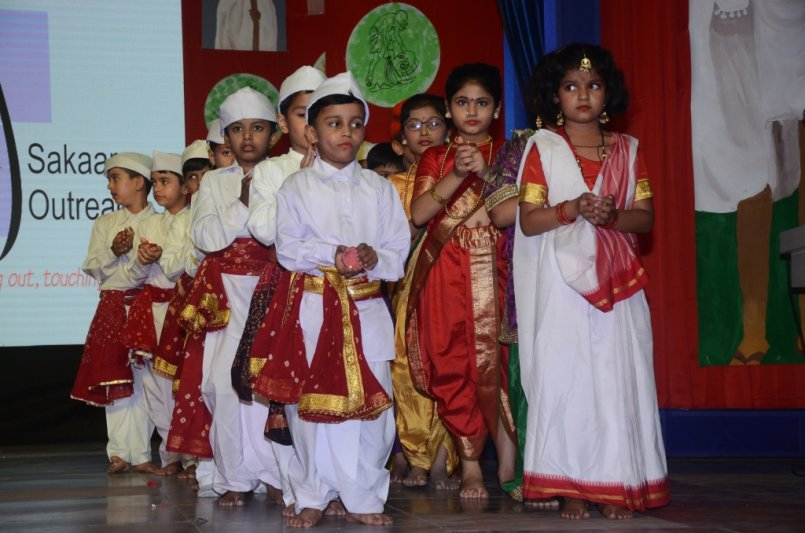 Annual Function Primary 22-12-2019